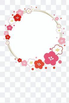 寒中見舞い01【梅】