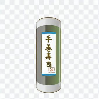 Sakushi壽司