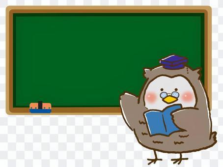 貓頭鷹教授和黑板