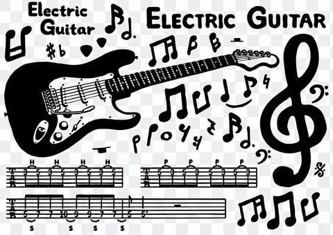 電吉他套裝1(黑色)