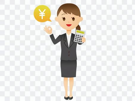 Business woman 8