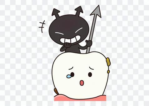 笑腔和悲傷的牙齒
