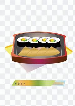 Sushi 46