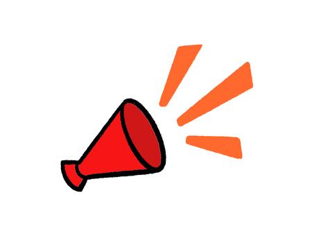 紅色擴音器