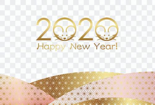 2020年兒童年的新年賀卡模板