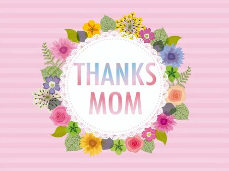 card_THANKS MOM