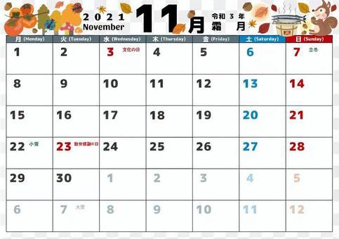 2021-11月カレンダー月始めイラスト