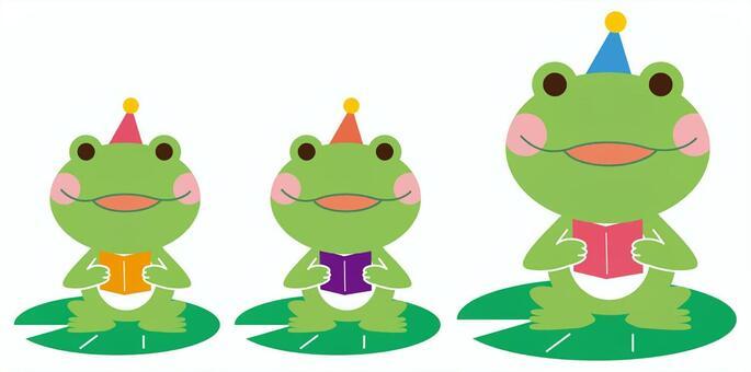 青蛙的公告