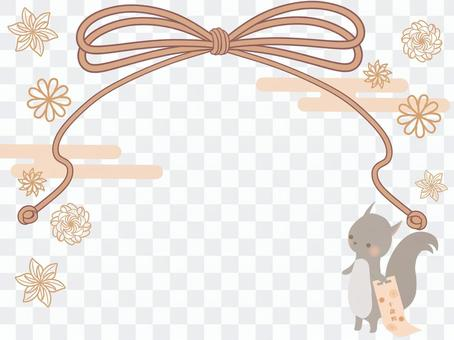 松鼠無框架2行與千歲糖果