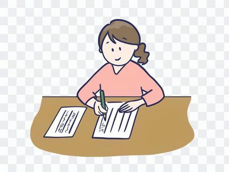 書く 女性