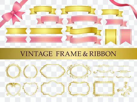 Elegance ribbon, decorative frame, decorative rule