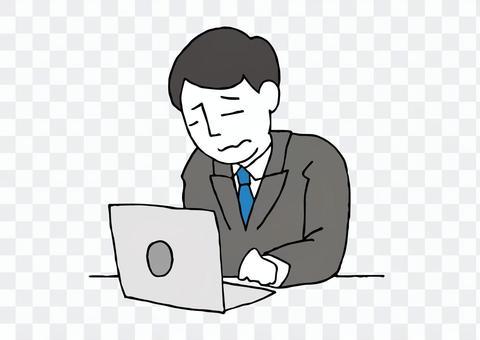 Depressed office worker