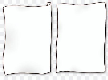 組移動紙框