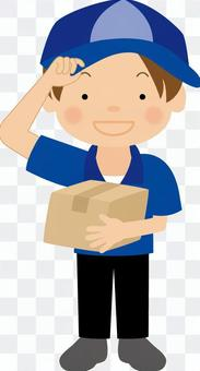 Delivery person male / type i / uta