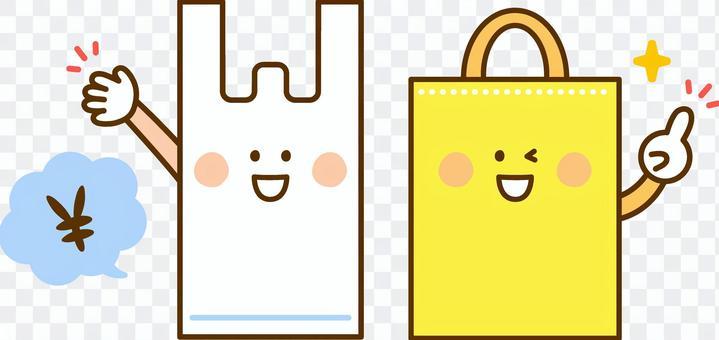 購物袋和環保袋