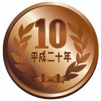 錢·10日元硬幣