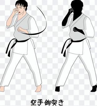 Karate Martial Arts Male Player Hook Thrust