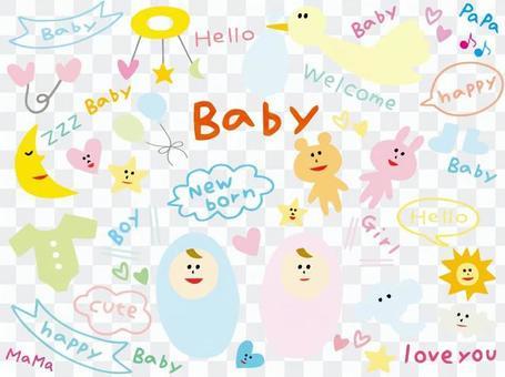 嬰兒嬰兒套裝