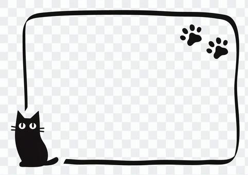 黒猫のフレーム