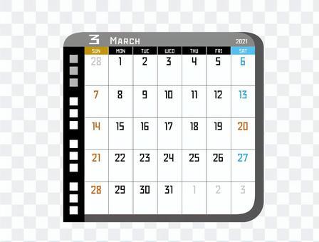 2021 Techno March