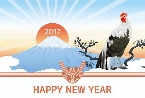 Postcard year greeting card · postcard design F 02