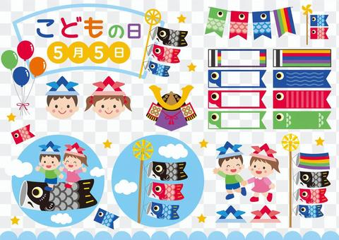Children's Day set