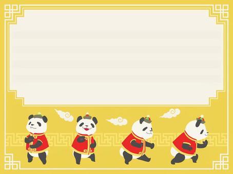 留言卡 - 熊貓2  - 黃色