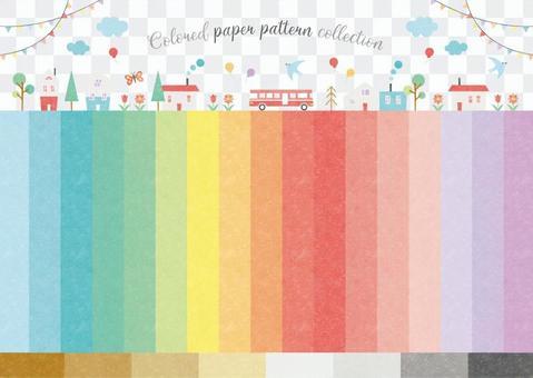 紙テクスチャパターン 001 25色