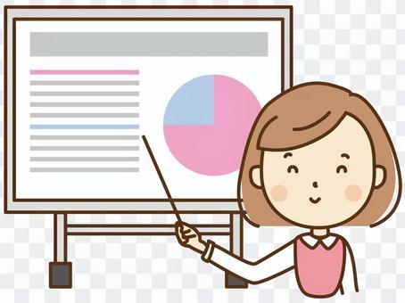 Woman (presentation)