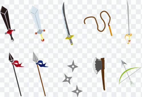 各種武器2