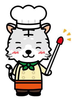 指針和白虎廚師