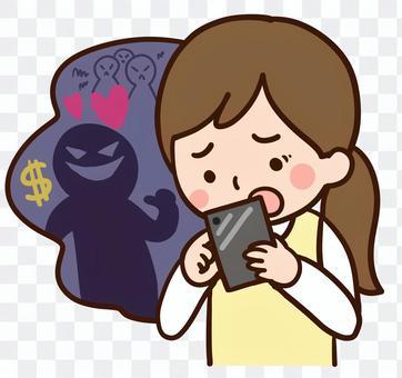 Internet trouble (women)