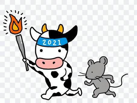 戴著火炬面具的牛和老鼠