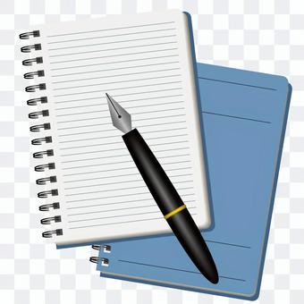 筆記和鋼筆