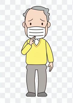 Sick condition