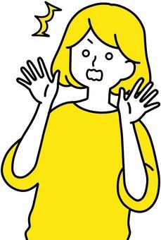 誒!驚奇的婦女驚奇的震動黃色