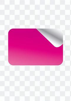 Seal (pink)