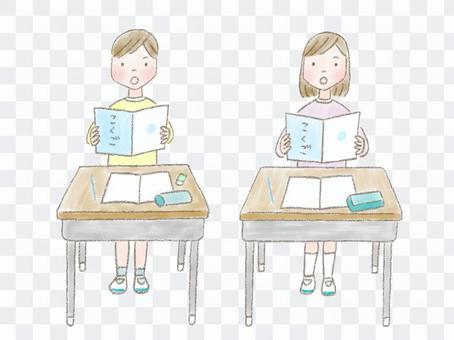 小學生大聲閱讀