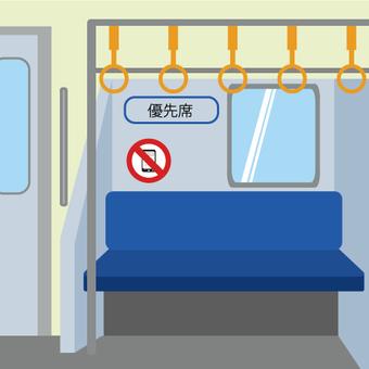 火車的圖像(優先座位)