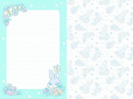 花式兔子筆記