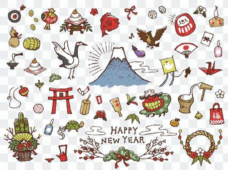 【手寫】新年禮物1