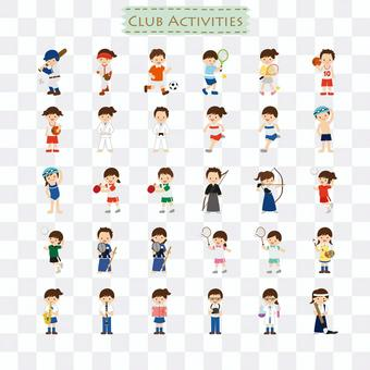 俱樂部的插圖