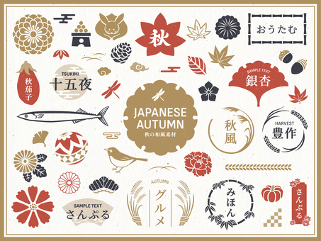 秋季日式框架和裝飾插圖集
