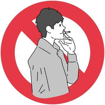 禁菸標志和男人