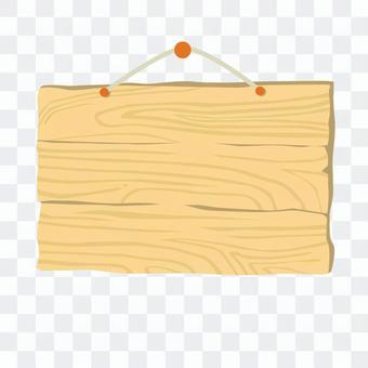 木製掛標誌