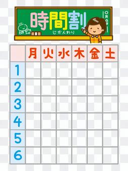 Temple of timetable (timetable board: girls)