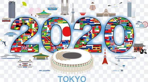 2020年東京新國家體育場旅遊勝地
