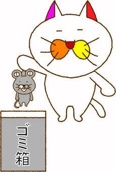 貓玉子和老鼠