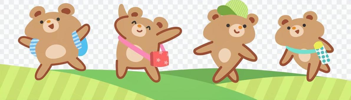 Bears taking a walk Frame