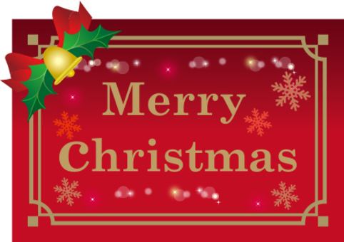 Merry Christmas letter card